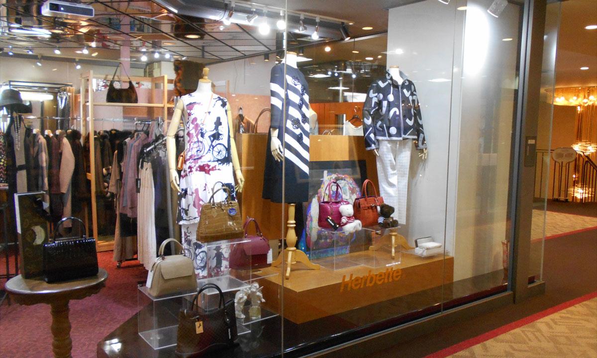 Herbette エルベート 神戸ポートピアホテル店