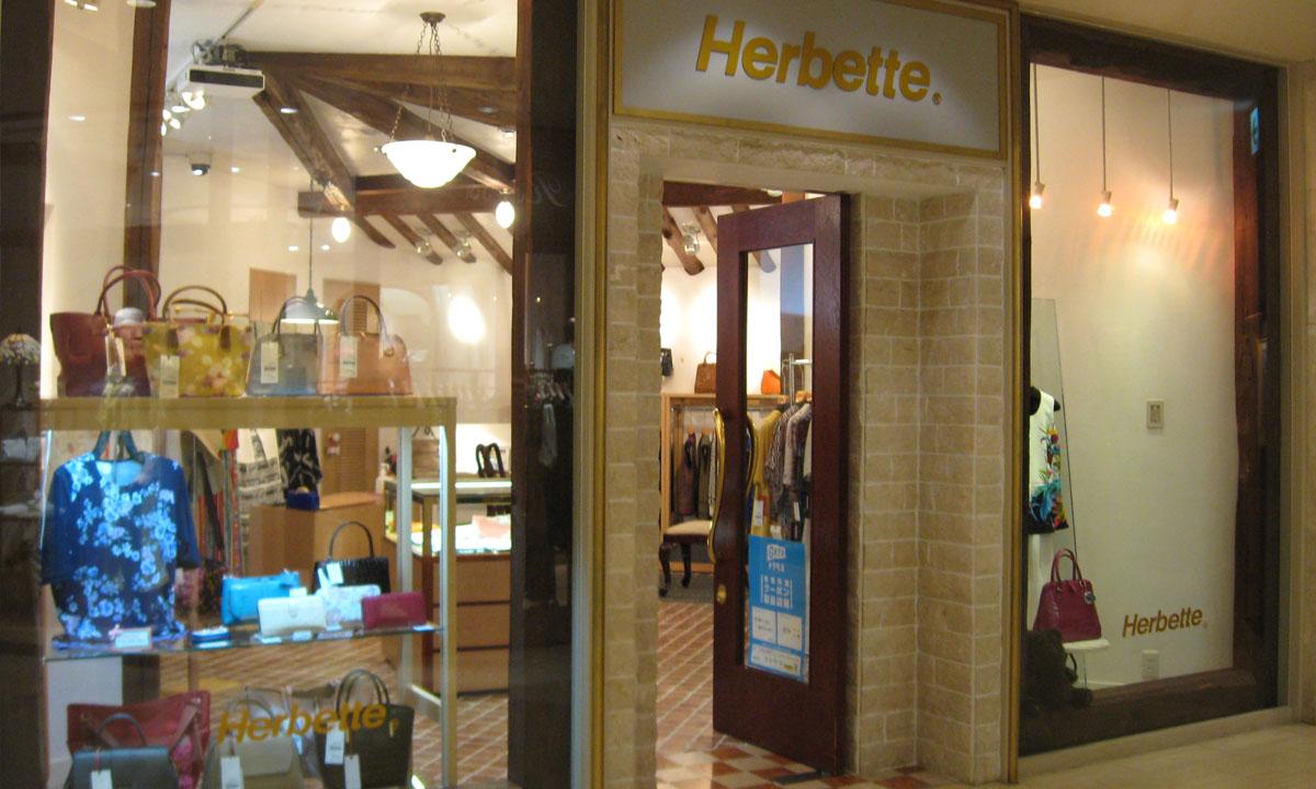 Herbette エルベート 名古屋東急ホテル店